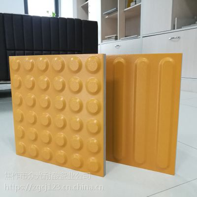盲道砖供货商众光正规厂家品质保证