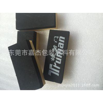 EVA贴合黑板擦EVA贴合海绵EVA印刷教学板擦无尘刷子EVA清洁海绵