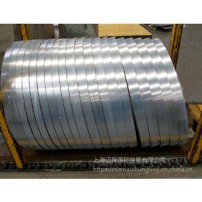 马钢M35W360硅钢片B35A300矽钢片价格