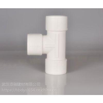 蓝洋e-psp钢塑管-湖北厂家-电磁感应熔接-先承插后熔接-湖南钢塑管现货