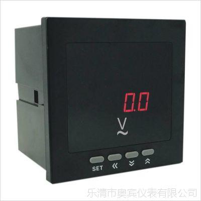 奥宾aob394u-8x1数显交流电压表零售