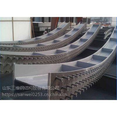 山东弧形钢结构来图加工出口厂家——三维钢构