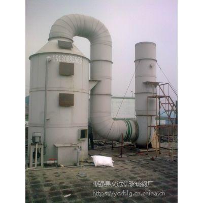 松原玻璃钢酸雾净化器生产厂家@小型净化器