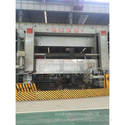 出售二手国产武汉威泰CKD52100X55-250数控立式车床