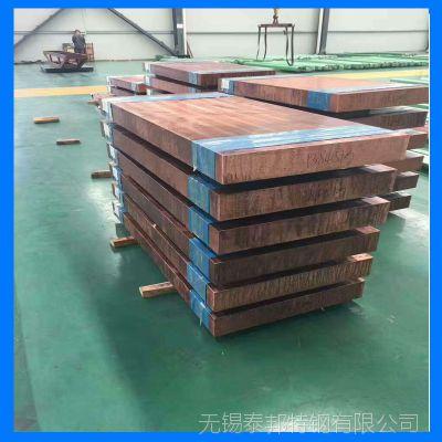 江苏直销T2/TP2/TU2高纯度紫铜板 紫铜带 铜排 批发加工