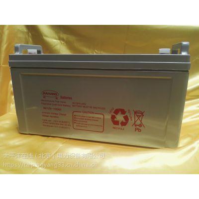 甘肃美国纳航12V-100AH铅酸免维护蓄电池UPS电源专用蓄电池