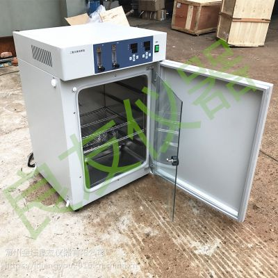 金坛良友CS-80L 光照恒温培养箱 高低温循环实验箱 欢迎选购