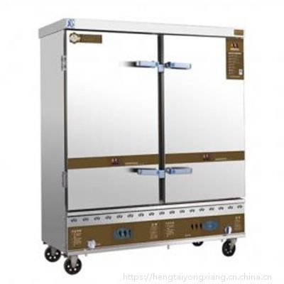 供应美厨燃气蒸饭车MC-R36 蒸米饭/蒸馒头机 商用36盘蒸饭柜