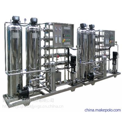 现货销售制药用纯水设备