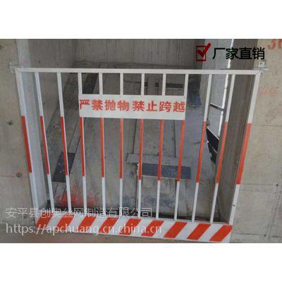 基坑护栏网,车间隔离网,建筑防护网,框架电梯门