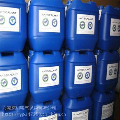 供应新乡锅炉缓蚀阻垢剂焦作水处理药剂锅炉水处理药剂鹤壁批发零售