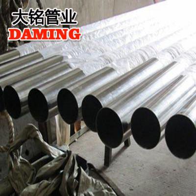 琼海食品机械管道用卡乐福316不锈钢自来水管DN125厂家直销