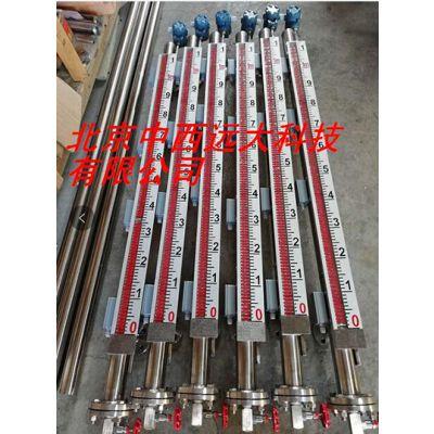 中西厂家磁翻式液位计型号:M342750库号:M342750