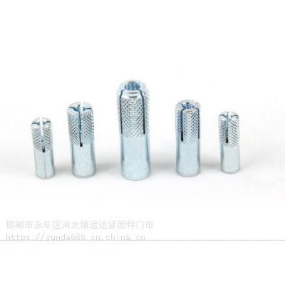 内膨胀螺丝碳钢顶爆国标 平爆壁虎内膨胀螺栓拉爆M6M8M10
