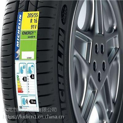供应各种轮胎标签 来图定制 免费设计 14年厂家经验 质量有保障