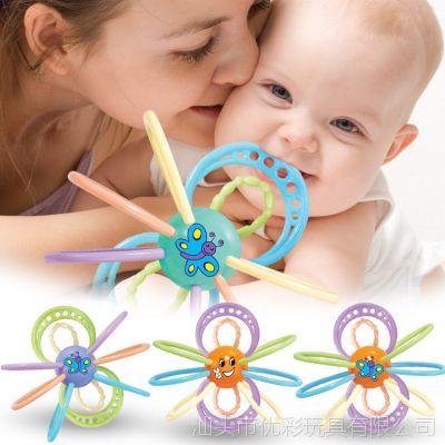 婴儿玩具 蝴蝶曼哈顿手抓牙咬球0-3岁牙胶可高温硅胶母婴儿童玩具