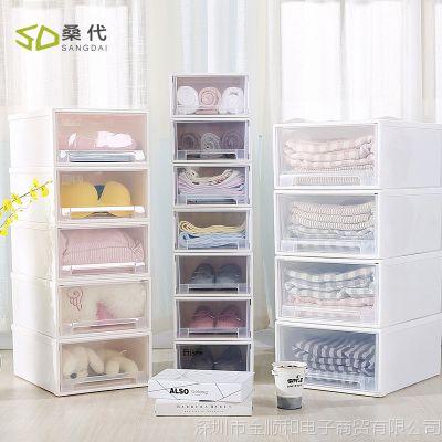 jsh桑代 透明塑料收纳箱内衣收纳盒家居用品整理箱可叠加文具收纳