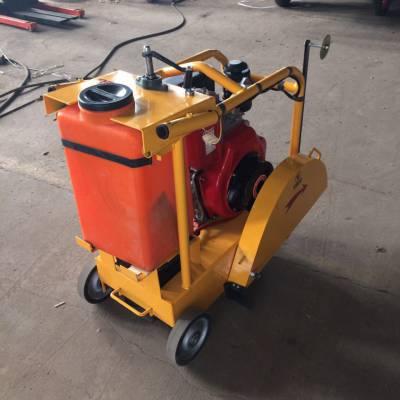 水泥路面切割机 500型市政马路切缝机 小型路面割缝机