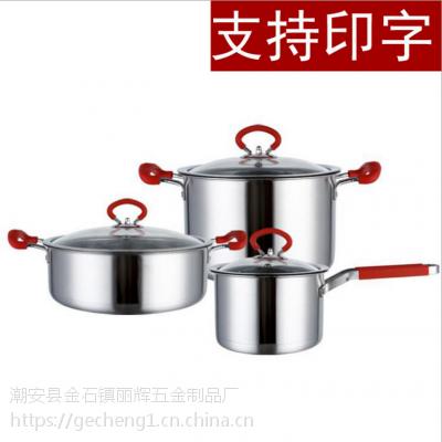 不锈钢锅具套装 复底直角奶锅汤锅炒锅锅具三件套 礼品赠品