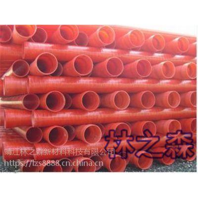 江苏玻璃钢电缆穿线管优质供应商