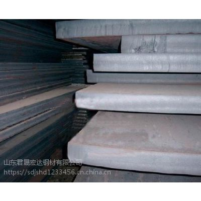 七台河直销23个厚的Q235E高温合金板加工供应商