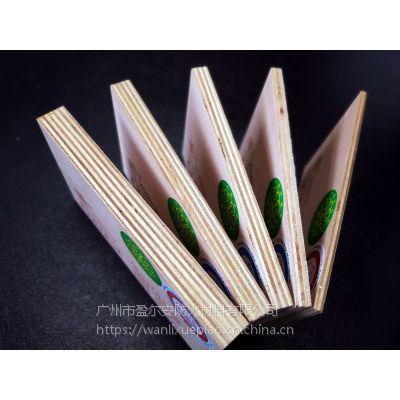 供应中国名优产品│盈尔安│阻燃环保胶合板│环保板│家具胶合板│海洋板
