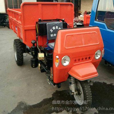 建筑公司用载重大的自卸翻斗车 小巧轻便的柴油三马子 新型的农用三轮车
