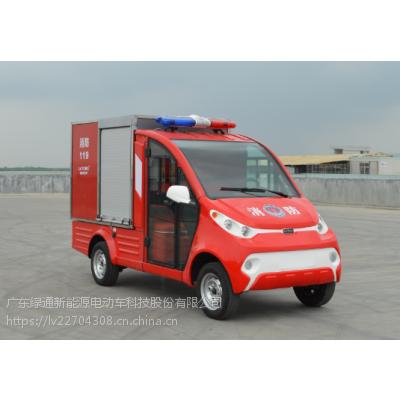 2人座电动消防车系列--绿通品质