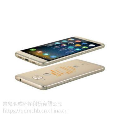 本安型华为定制Exmp1406防爆智能手机