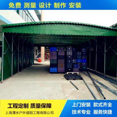 上海移动帐篷 上海推拉仓储帐篷 上海鸿禧活动帐篷制作厂家