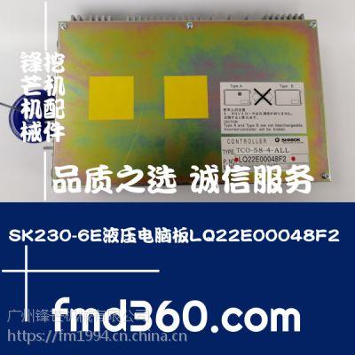 神钢挖掘机SK230-6E液压电脑板LQ22E00048F2挖掘机配件