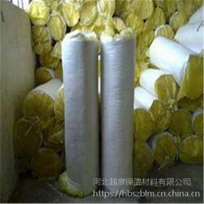 玻璃棉板生产厂家地址 30mm抽真空玻璃棉