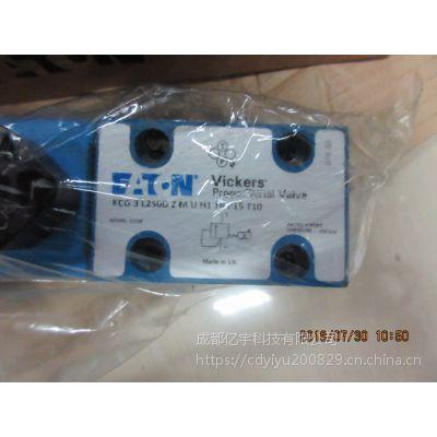 代理伊顿KCG 3 L250D Z M U H1 10 P15 T10威格士减压阀,铸铁,特价处理