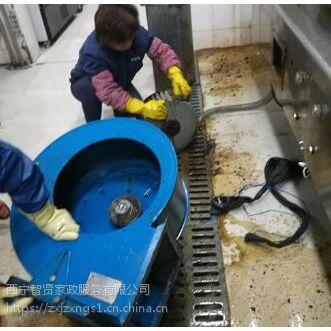 供青海油烟机清洗和西宁大型油烟机清洗