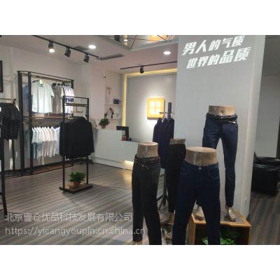 北京壹仓优品品牌店供应优质低价的服装