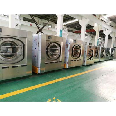 大同工业洗衣机,宾馆全自动工业洗涤设备,100kg海杰洗脱两用机