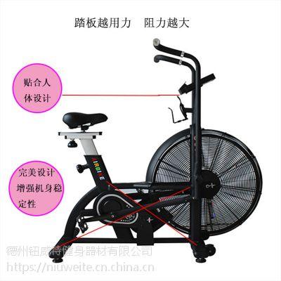 供应风阻动感单车 家用商用风扇车 风阻力室内健身车