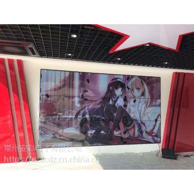 江苏无锡LCD液晶拼接屏 全国联保 常州安彩电子诚信企业