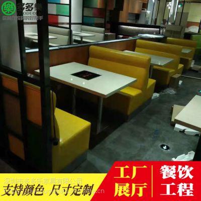 餐饮餐厅桌椅厂家深圳多多乐供应主题餐厅火锅店快餐店咖啡饮品店餐桌座椅 现代中式