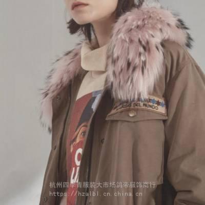 阿莱贝琳虎门批发市场知彩夏杭州一线品牌折扣女装剪标正品货源尾货批发