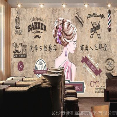 欧美工业风壁纸水泥墙手绘美女大型壁画美容院理发店蚕丝无缝墙布