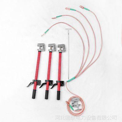 厂家直销 35KV手握式接地线 高压接地线 绝缘接地线 安保防卫用品