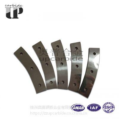 耐磨高硬度硬质合金YG8非标异型硬质合金导轨衬板 YG8异型条 硬质合金R型条 硬质合金长条