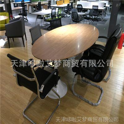 北京厂家直销欧式简约时尚钢木办公家具 白蜡木系列办公桌文件柜