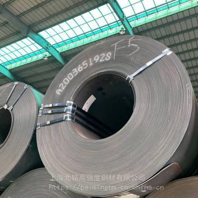 本钢现货Q345E低合金卷 -40度热轧卷 热轧卷厂家