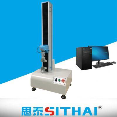 ST-D500G立式高速剥离力测试仪