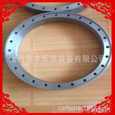 304不锈钢法兰片  pn10 环形锻件加工生产厂家  对开环法兰 松套