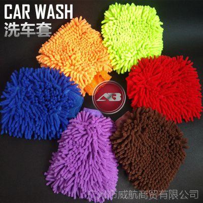 正品汽车洗车手套大号加密高密雪尼尔洗车手套car wash gloves