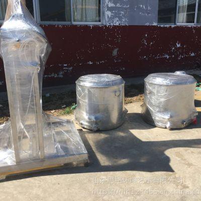 商用水果液压榨汁机30吨压力冰葡萄压榨机 思路果浆渣分离设备质量保证