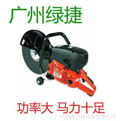 供应意大利欧玛963TTA/983TTA混泥土切割锯 进口汽油金属无齿锯